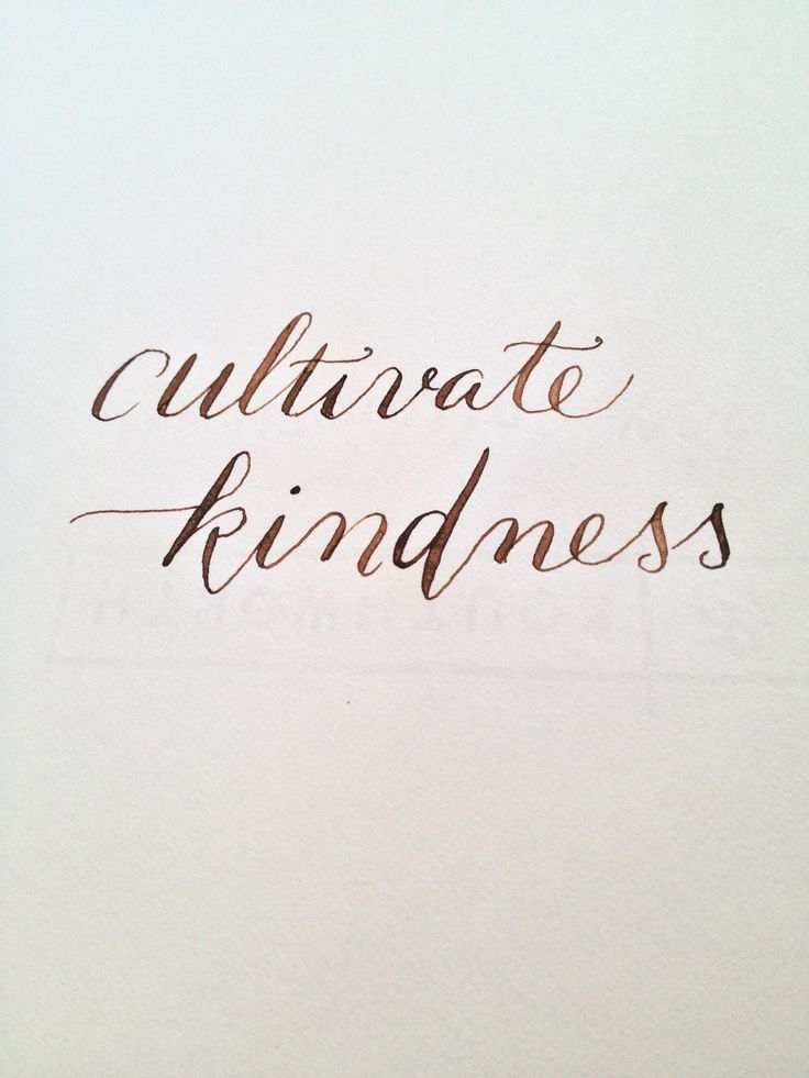Cultivate Kindness | Friday Inspiration