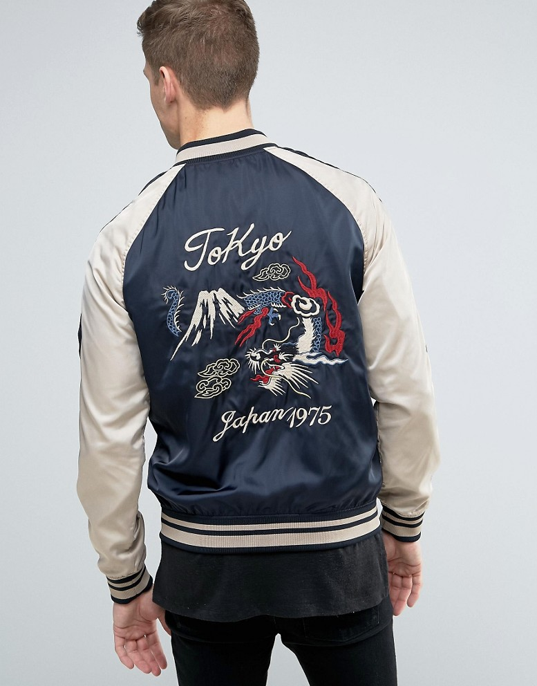 Jack & Jones Vintage Souvenir Bomber - Spring Menswear: Button Downs and Bomber Jackets